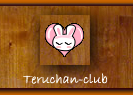 Teruchan-club
