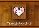 Teruchan-club