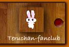 Teruchan-fanclub